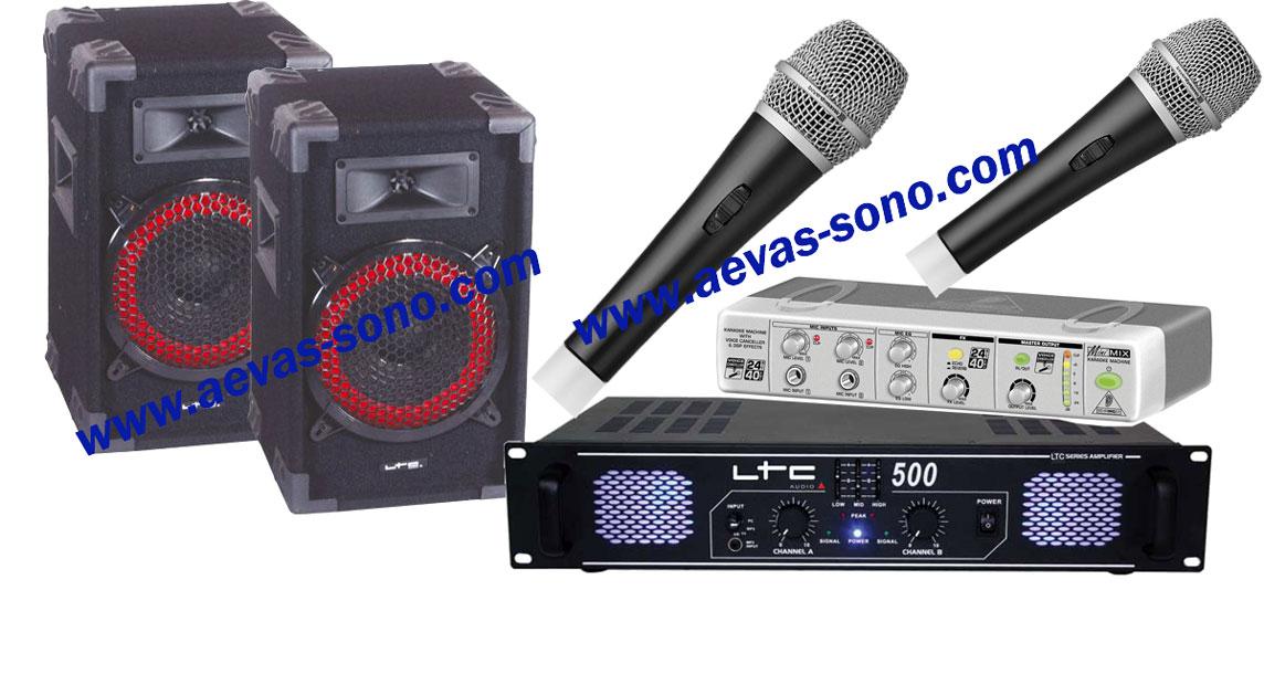 ampli sono karaoke